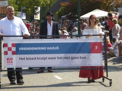 Vriendenkring Kapelstraat Brabantsedag foto's optocht miekevanos.com